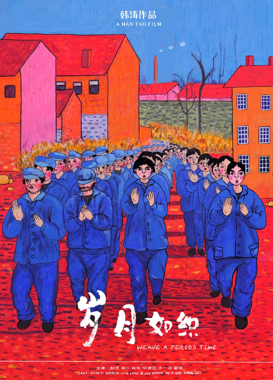 colorful illustration showing four rows of workers in blue suits marching down a street