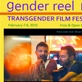 Gender Reel NYU: Transgender Film Festival
