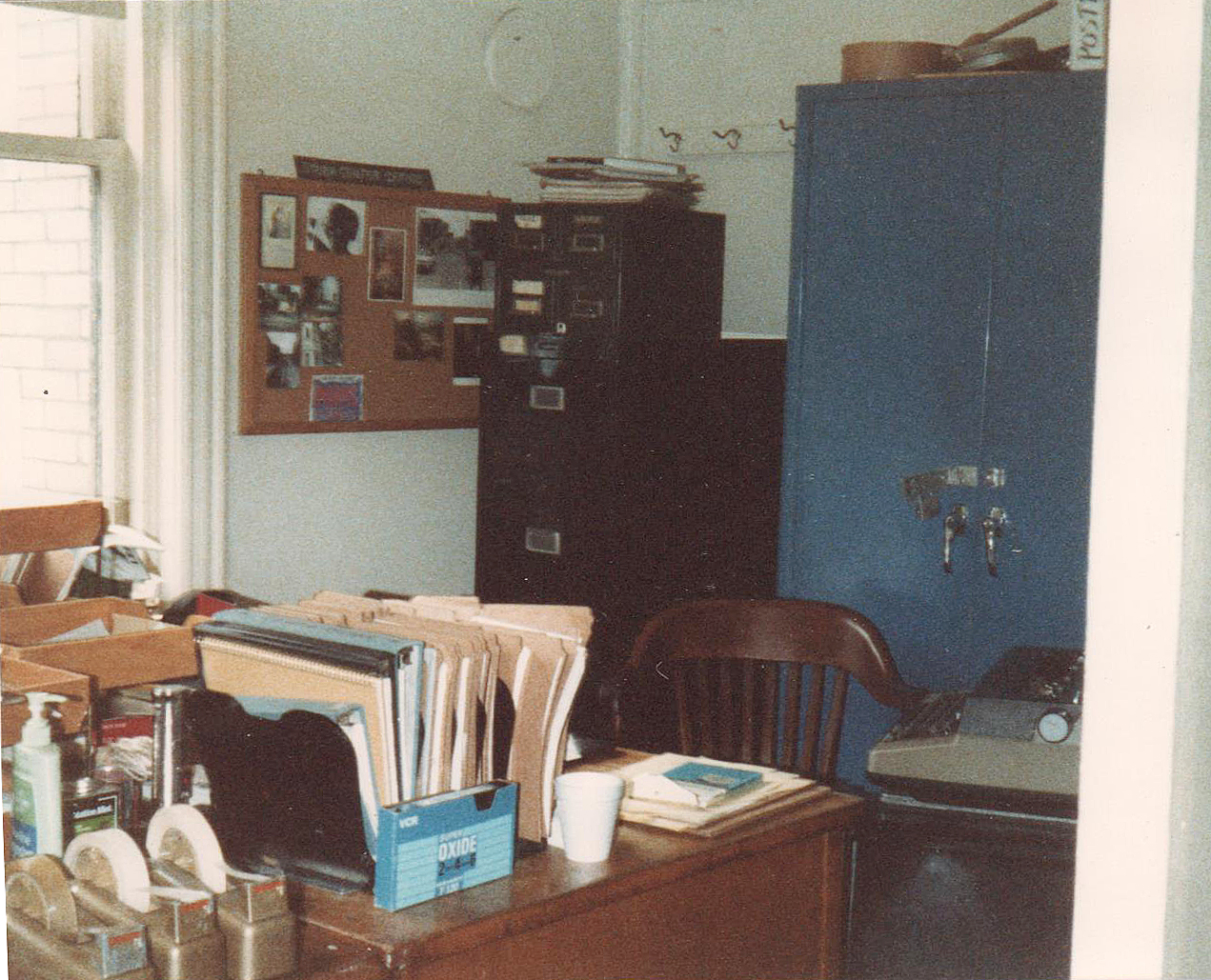 The Study Center at 51 West 4th Street in 1985