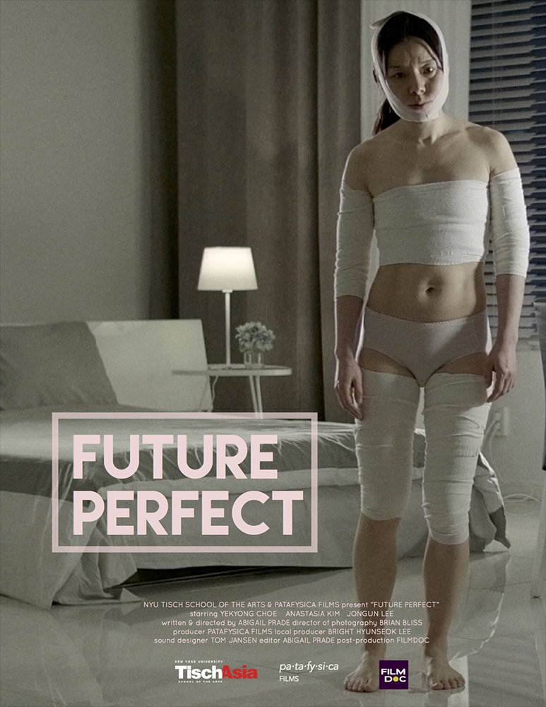 "Poster of ""Future Perfect."" Image of young woman standing wrapped in bandages."