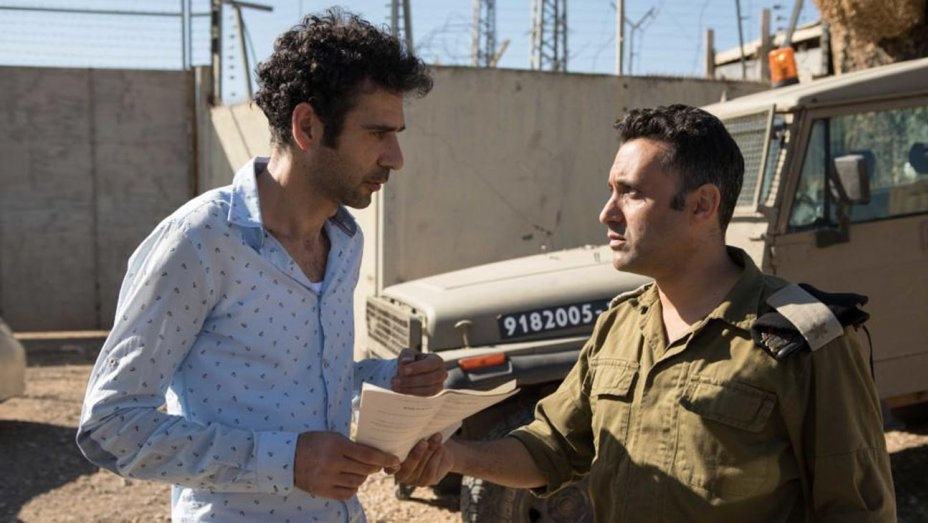 Film Tel Aviv On Fire
