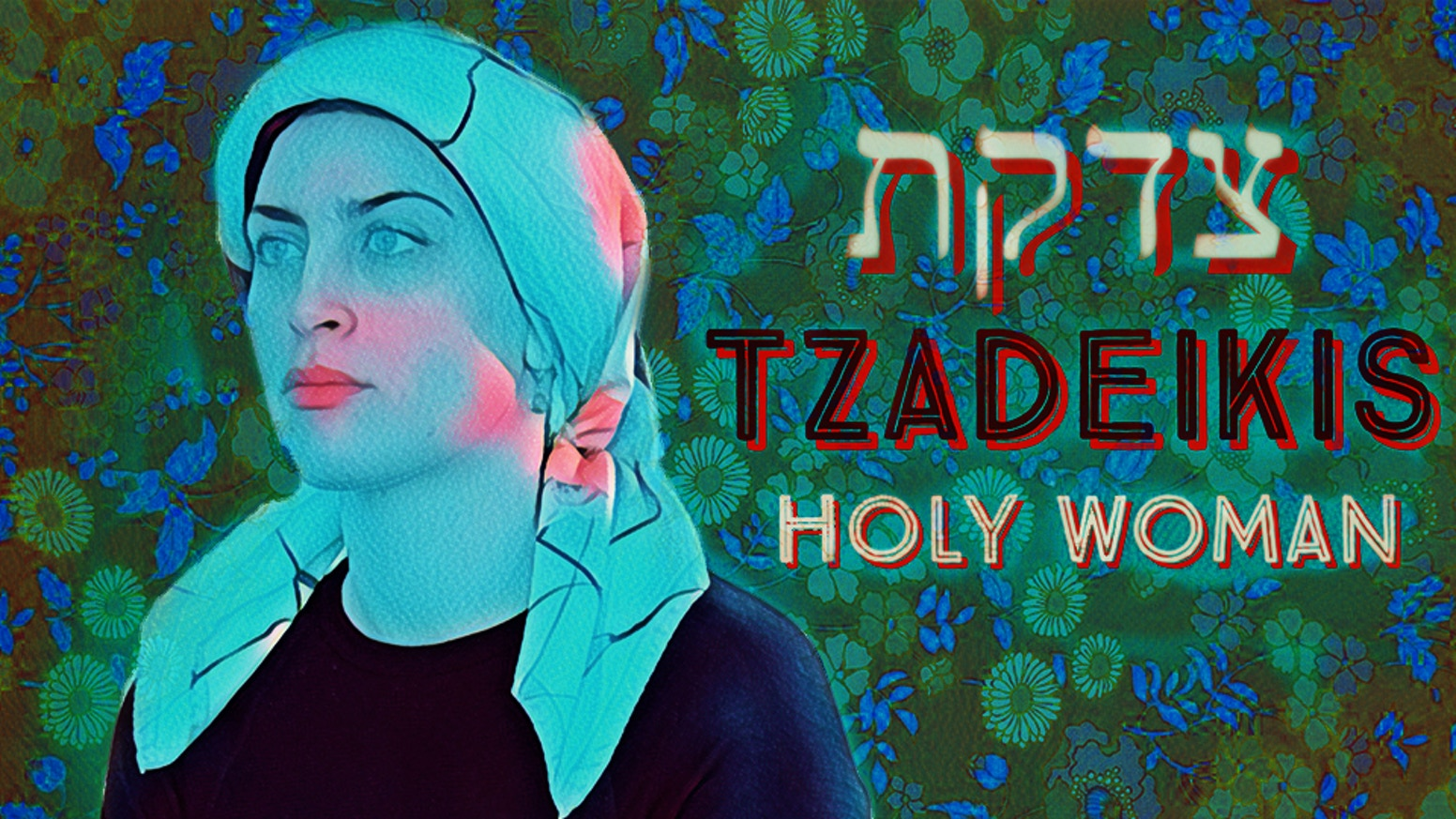 """TZADEIKIS (""Holy Woman"")"""