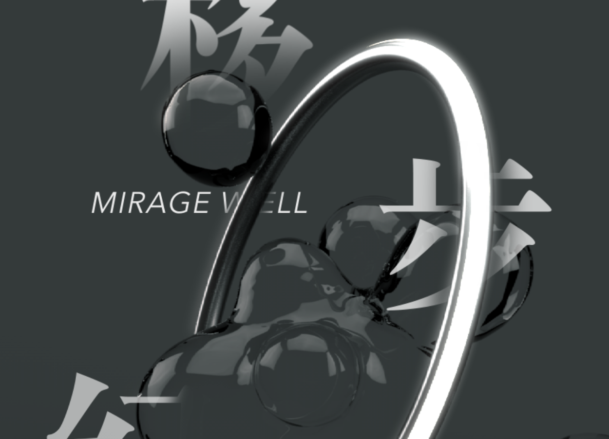 "Futuristic logo that reads ""mirage well"""