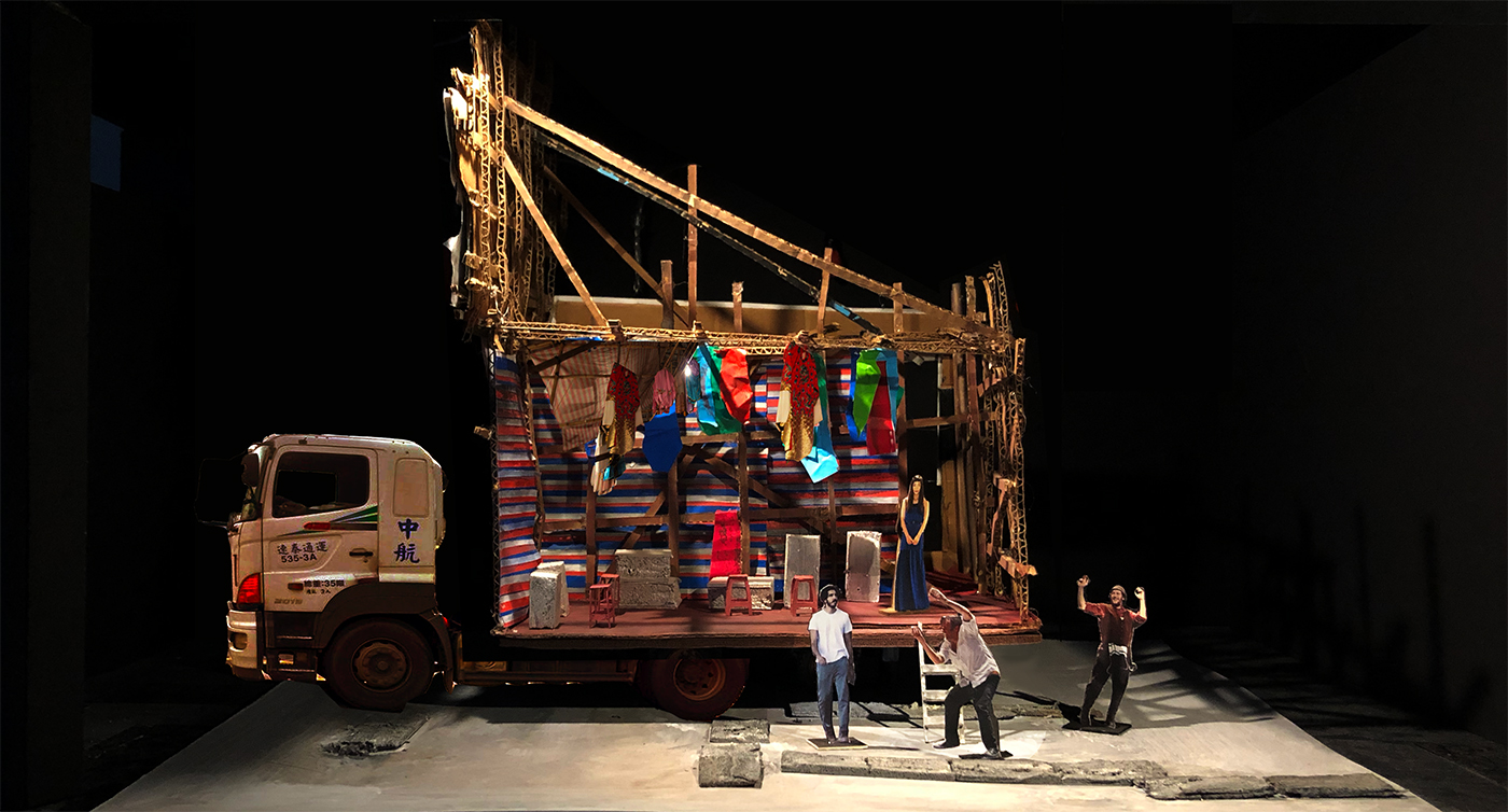 photograph of a 3 dimensional stage set made out of cut out photos