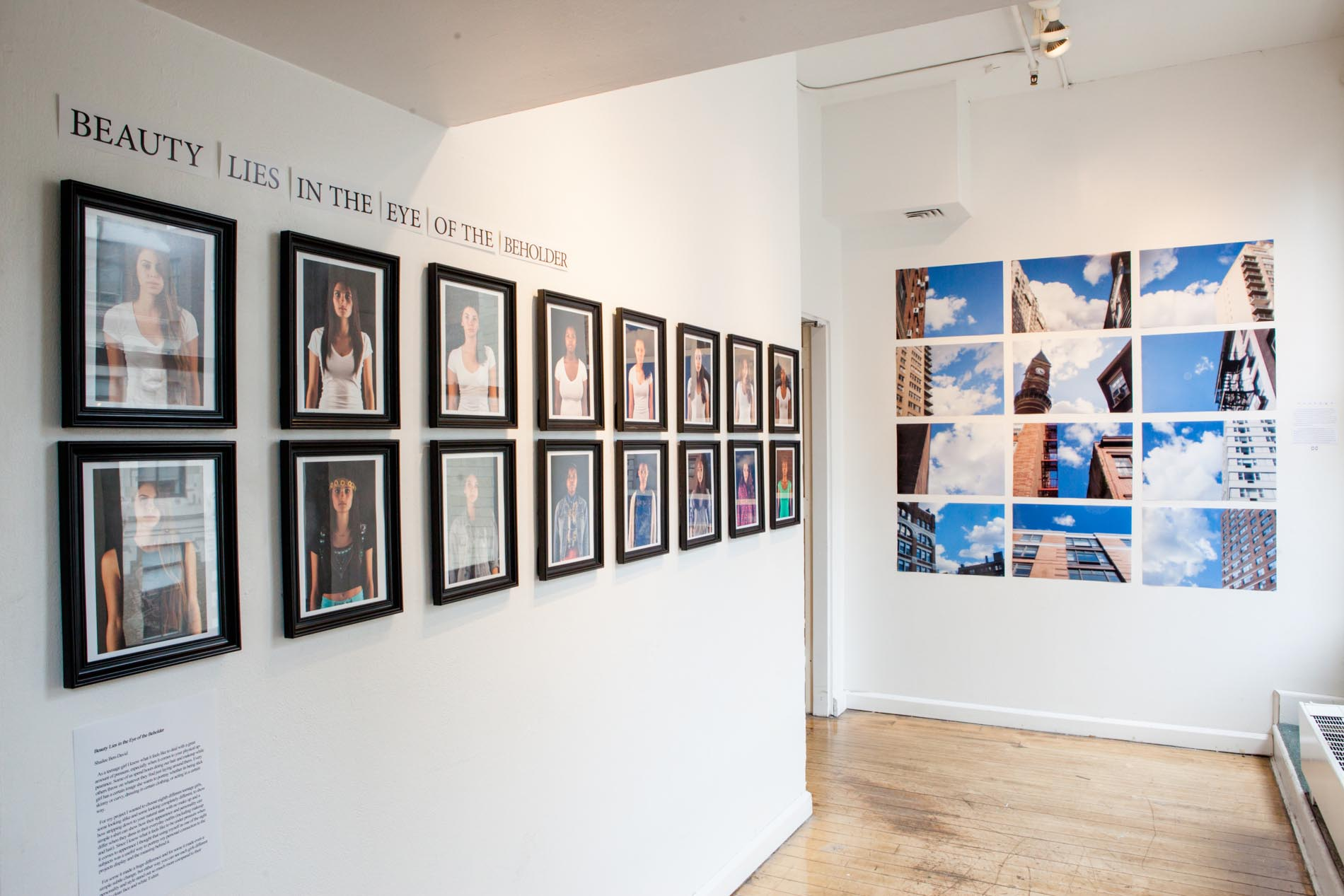 image of 8th floor gallery