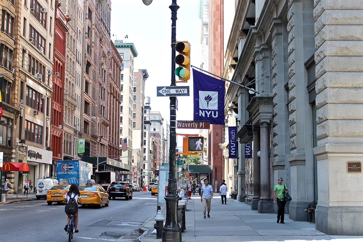 About tisch for Nyu tisch design