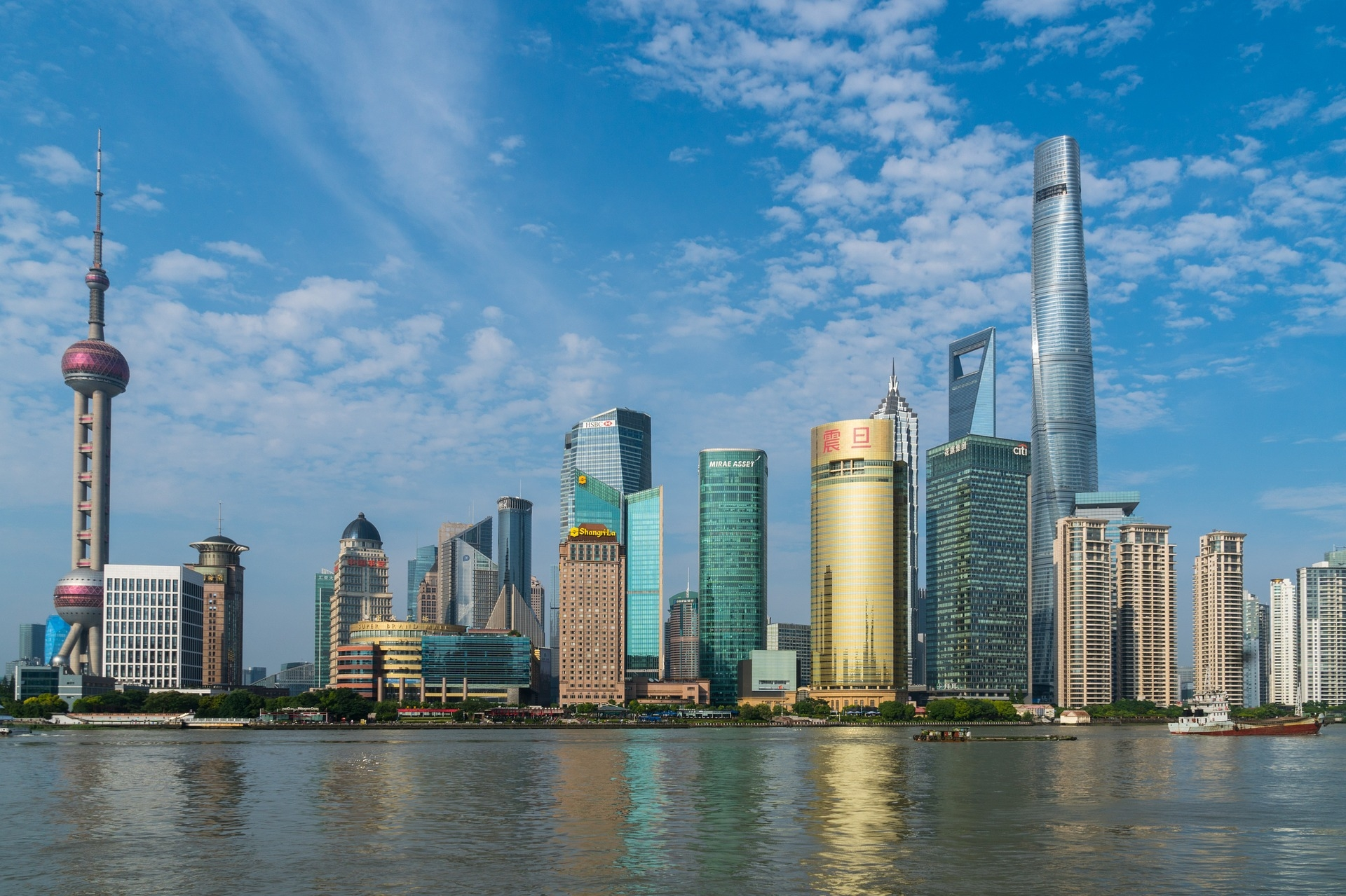 Skyline of Shanghai, China in the daytime